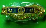 เลส 2 บาท หลวงพ่อพัฒน์ วัดห้วยด้วน นครสวรรค์ เนื้อทองทิพย์ ปี 63 รับประกันแท้