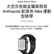 Apple watch4/44 nike 黑色LTE
