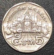 เหรียญ5บาท ปี2546 สภาพสวย ผลิตน้อยอันดับ2