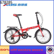 basikal folding bicycle mtb bike bicycle ✽Xidesheng xds ultralight aluminum alloy w7 variable speed 20 inch portable fol