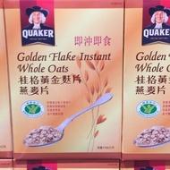 桂格黃金麩片燕麥片