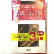 [雯姐精品暢貨中心]日本 GUNZE SABRINA 郡是 郡 安心 舒適 機能襪 3入組 絲襪