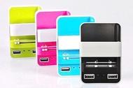【原石數位】(商檢局檢驗合格)3in1新版台灣H222萬用充電器雙USB 自動偵測正負極&萬用型