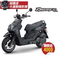 【購車省4千】YAMAHA 山葉機車 最新BWS'R125-特仕版