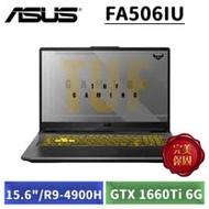 ASUS FA506IU-0021A4900H 幻影灰 (15.6吋/AMD R9-4900H/8Gx2/1T SSD/GTX 1660Ti 6G獨顯/W10)