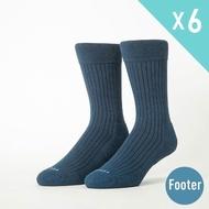 【Footer除臭襪】微分子氣墊紳士雅痞除臭長襪6雙入 男款(T52五色任選)