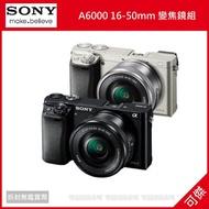 SONY A6000L 變焦鏡組 +16-50mm鏡頭  公司貨 電子觀景窗 大感光元件 高畫數  可傑
