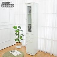 【南亞塑鋼】1.1尺二門二抽塑鋼隙縫收納櫃/防水浴室櫃/縫隙邊櫃(白色)