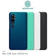 99免運 NILLKIN MIUI 小米 Note 10/CC9 Pro 超級護盾保護殼 硬殼 背蓋式 手機殼 防滑【愛瘋潮】