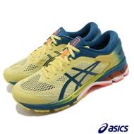 Asics 慢跑鞋 Gel-Kayano 26 運動 男鞋 1011A636750