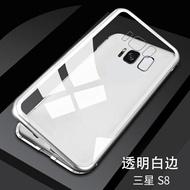 三星s8手機殼玻璃萬磁王三星s9個性創意note8全包防摔s9 透明超薄s8