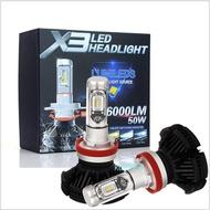 ❦【原廠保固】X3 LED汽車大燈前照燈 H1 H3 H4 H7 H11 9005 9006 9012遠近光led改裝霧