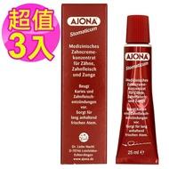 【德國AJONA】草本牙膏25ml 超值3入組(濃縮型牙膏)