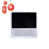 【爆款】小度在家1S人工智能小度nv6001帶屏智能音箱百度在家WiFi藍牙音響