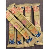 明治 樂樂 Q貝 奶塊 0-1歲 試喝試飲 一條$20 攜帶方便 奶粉 q貝