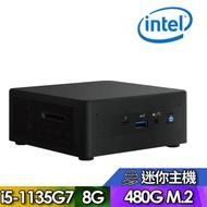 【Intel 英特爾】NUC平台【FINUC11PAHi50001】Intel四核心 SSD高速迷你電腦