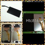 三重長榮)送工具背膠HTC Desire 626 728 816 820 826 螢幕總成 觸控玻璃 液晶總成