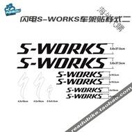 閃電車架S-WORKS公路車車架貼紙 自行車貼花閃電logo 尺寸二