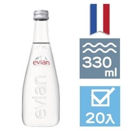 【Evian 依雲】依雲天然礦泉水330ml(20入/玻璃瓶)