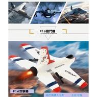 阿莎力玩具展 遙控飛機 F16 全套到手可飛