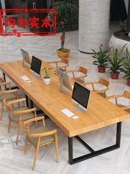 辦公桌實木會議桌長桌簡約現代大板工作臺原木辦公桌電腦桌洽談桌椅組合 玩趣3CLX