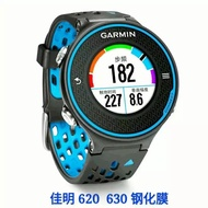9H Watch Tempered Glass for 佳明(Garmin)620/630/220/230