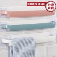 Aluminium Lid Shelf Seamless Hanger Shoe Rack Towel Rack Hanger Storage Rack
