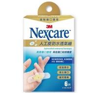 【3M Nexcare】人工皮防水透氣繃  6片/盒