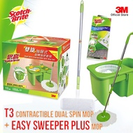 [3M Official E Store] Scotch Brite T3 Dual Spin Contractible Spin Mop Set N Easy Sweeper Mop