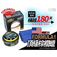 formula1 f1 方程式1號 頂級 棕櫚蠟 棕梠蠟 棕櫚臘 棕梠臘 汽車蠟 保護蠟 防護蠟 美國原裝進口