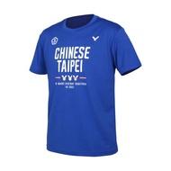 (男) VICTOR 東京奧運中華隊官方紀念短袖T恤-台灣製 吸濕排汗 涼感 勝利 藍白紅