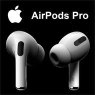 (刷卡最高享10%回饋)Apple AirPods Pro 搭配無線充電盒