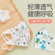 現貨日本greennose綠鼻子一次性嬰兒童口罩寶寶防塵透氣口罩1-8歲