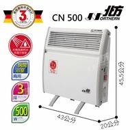 現貨 NORTHERN 北方第二代對流式電暖器 CN500 (房間、浴室兩用 ) 北方電暖器