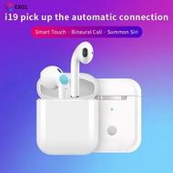 i19 tws運動耳機觸摸控制立體聲高保真雙耳通話耳機[EXO1]