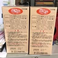 Wakamoto若元錠