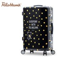 Rilakkuma 拉拉熊 甜氛點點控 20吋鋁框行李箱
