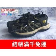 【My Shoes買鞋】LOTTO 樂得 護趾 夜間反光 迷彩織帶 輕量 運動涼鞋 迷彩綠 [LT8AMS6115]
