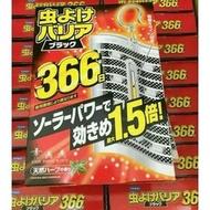 (KT)日本366防蚊掛片