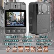 警用微型攝影密錄器 贈64G