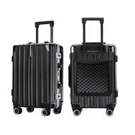 กระเป๋าเดินทาง20นิ้ว 24นิ้ว กระเป๋าเดินทาง กระเป๋าเดินทางล้อคู่ แข็งแรง ยืดหยุ่นสูง น้ำหนักเบา ตัวกระเป๋ากันน้ำ ทนทาน