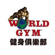 [ 贈一個月 ]World Gym台北光復店 會籍轉讓!