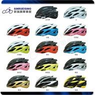 【新瑞興單車二館】ETTO X6 輕量款安全帽 磁扣版 多色可選#JE1087