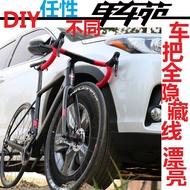 Cycling Garden DIY TWITTER Breakthrough Fully Hidden Breaking Wind Climbing Comprehensive Disc Brake Road Bike Bike