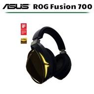 [公司貨] ASUS ROG STRIX FUSION 700 電競耳機