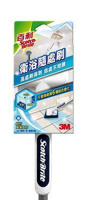 【3M】官方現貨 百利™ 衛浴隨處刷
