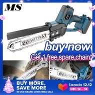 MS cordless chainsaw mini lithium battery powered electric chain saw battery mesin potong pokok