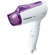 Panasonic negative ion hair dryer foldable mini hair dryer home hair dryer dormitory fast blow-dryin