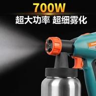 ☨☓spray gun paint electricspray gun cupPulijie latex paint sprayer paint sprayer electric spray gun painting tools elect