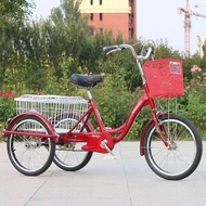 COD 3 Wheel Bike w/ Basket for Adult
